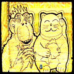 Monkey Washing Kitty Cat - The Luni Troupe - 3 Degrees of Bipedia   ...    lyrics in the description