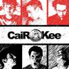 Egypt - Cairokee band