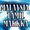 MALAYSIA TAMIL MAKKA by ShaMaren