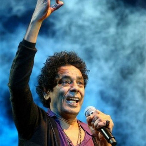 Mohamed Mounir - Younis