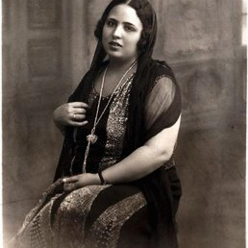 Naeema-Elmasriya kolo ela keda