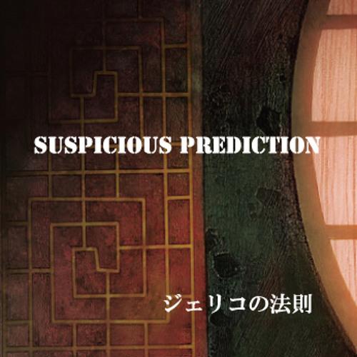 Suspicious Prediction  Xfade demo