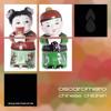 OscaRomero - Chinese Children (Original Mix)
