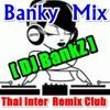[ Don Omar ft. Lucenzo, Pitbull and Qwote ]    Danza Kuduro     [ 140 ]   DJ.BankZ