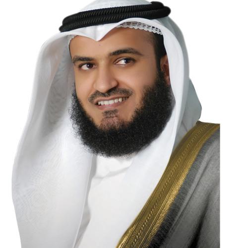 مشاري بن راشد العفاسي أنشودة مع الله