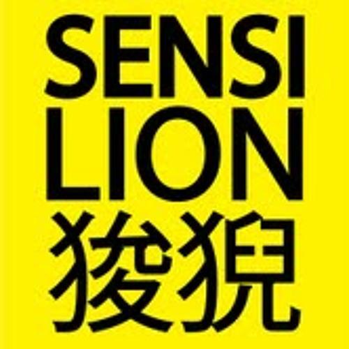 狻猊 | Sensi Lion - -崩 Cracking -