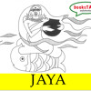 Jaya - Immaculate conception of the Daughter of a Fish