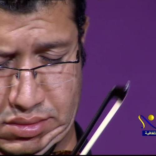 محمود سرور عازف الكمان المصري  موسيقي فيلم البري