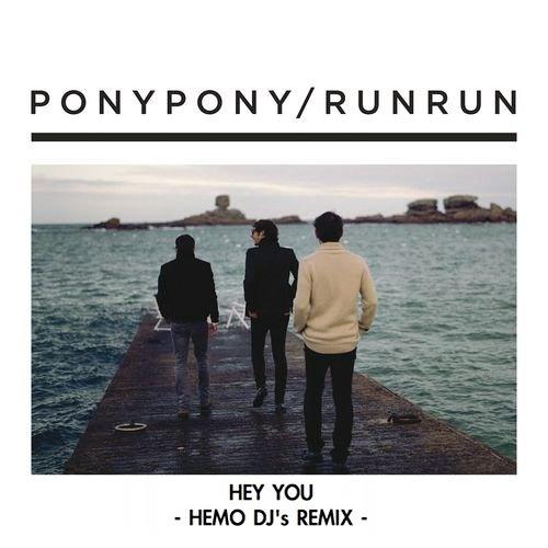 Pony Pony Run Run - Hey You (HEMO Dj's remix)