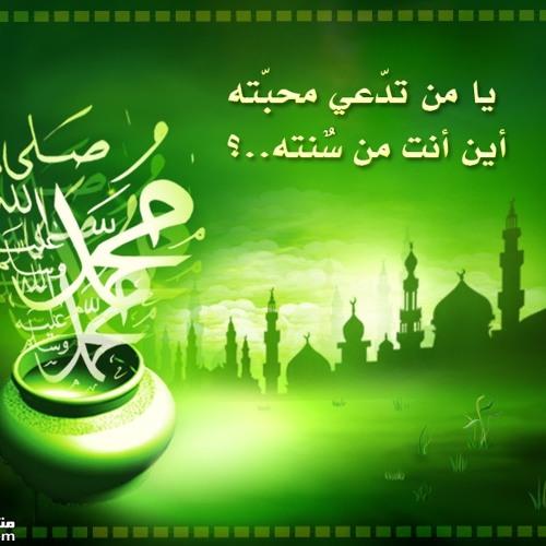 -سلمان الملا.. القصيدة المحمدية