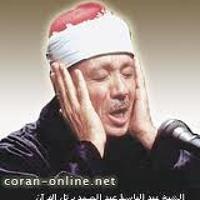 عبد الباسط عبد الصمد صوت من الجنة