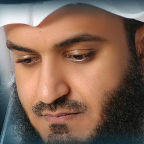 اضفيت - مشاري العفاسي