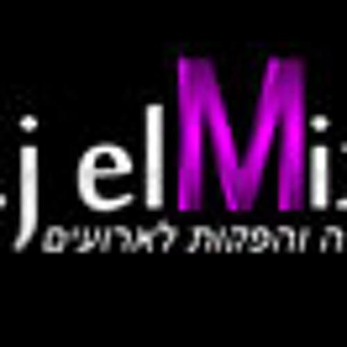 Eyal Golan - nikos vertis - כשאת איתו - d.j elMix שקטה 2
