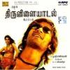 Blues Of Kannukul Yetho | Thiruvilayadal Aarambam mp3
