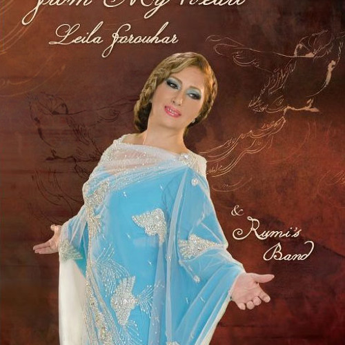 Leila Forouhar - Arezooye Asheghan (Live)