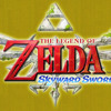 Zelda Skyward Sword Music -  Harp 'The Goddess Song'