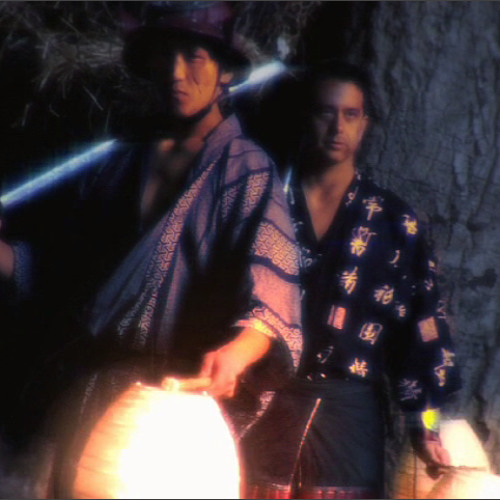 Bushido: 1/2-Opening/Main Titles