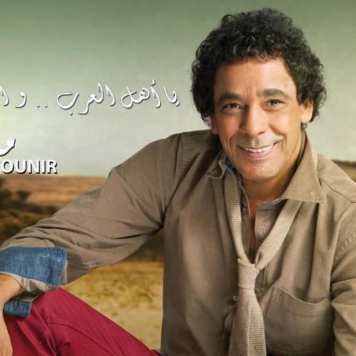 جديد | محمد منير - ليالي 2 2012 | النسخة الاصلية