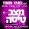 Yinon Yahel Feat. Roni (Dani Din) Levi - Flight Mode (Sleb Remix)