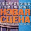 NOVAYA SCENA-Underground From Ukraine!(14 Bands From Kiev & Kharkov)-What So Funny About Rec.(CD) 93