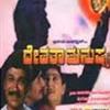 Hrudayadali Edenidu-Movie: devata manushya