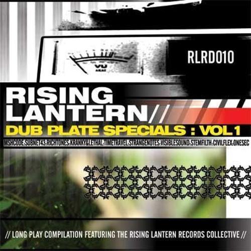 RLRD010/E - OneSec & Mshcode // Untitled Dub (Clip)