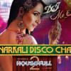 Anarkali Disco Chali  Housefull 2  By DJ Me Heer@ www.djmeheer.tk