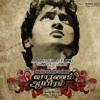 Vaaranam Aayiram Opening Credits Song - ft. Gautham Menon