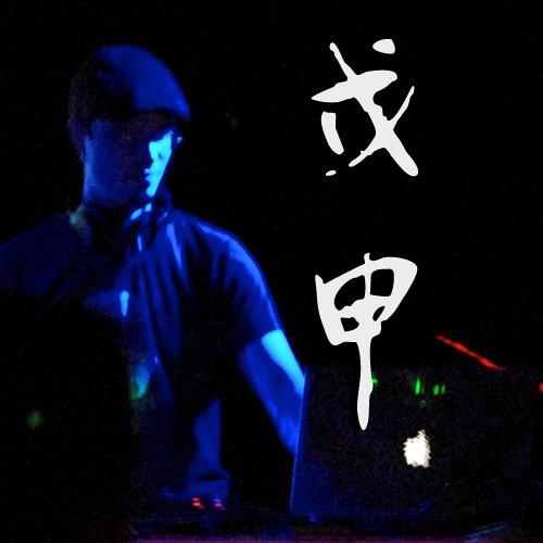 "Osiris Indriya - ""Wu Shen"" Live Psytrance DJmix (@ ChopSuey Seattle 4/14/12)"