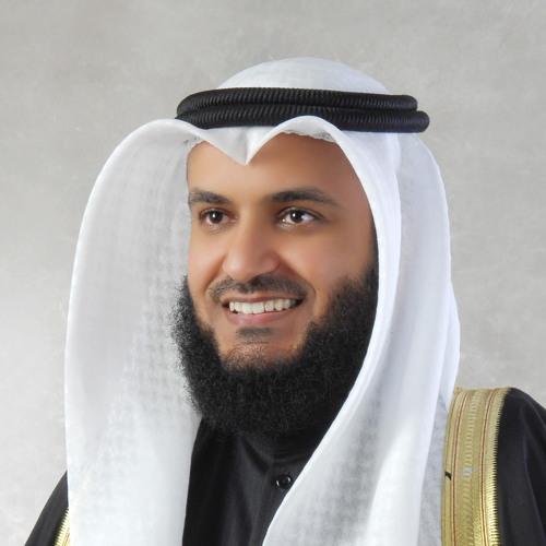 مشاري راشد العفاسي - رحمن رحمن