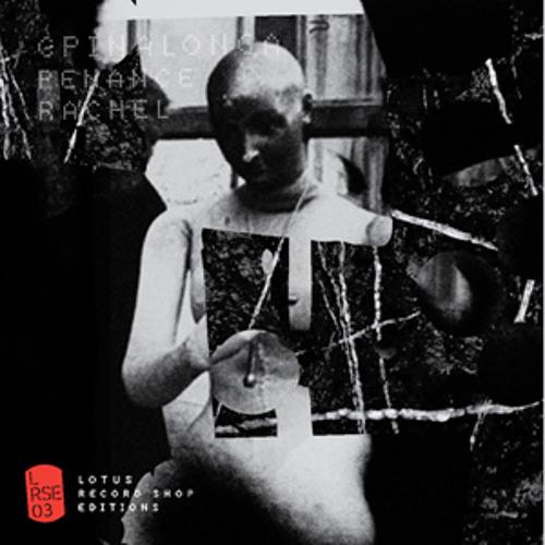 Cpinalonga 7'' side 01 - Penance [4-track recording 1987] L-RSE-03