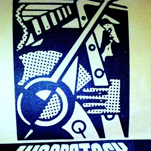 Woodstock Music Hall
