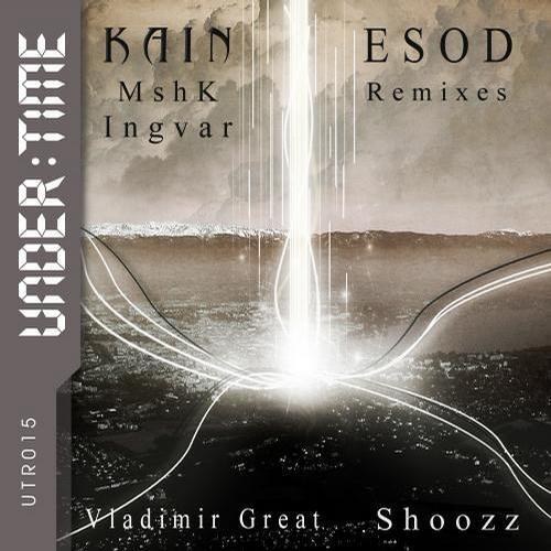 Kain, MshK, Ingvar - ESOD (Vladimir Great Remix)
