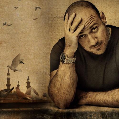 Ahmed Mekky - Mo'akhera