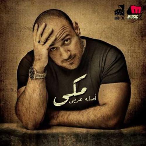 Ahmed Mekky -Asloh 3araby-track 1 Album intro-مصطفى الحلواني