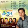 Thaha Chhaina....Vocal: Shiva Pariyar | Music: Raju Bhujel | Lyrics: Tika Chettri
