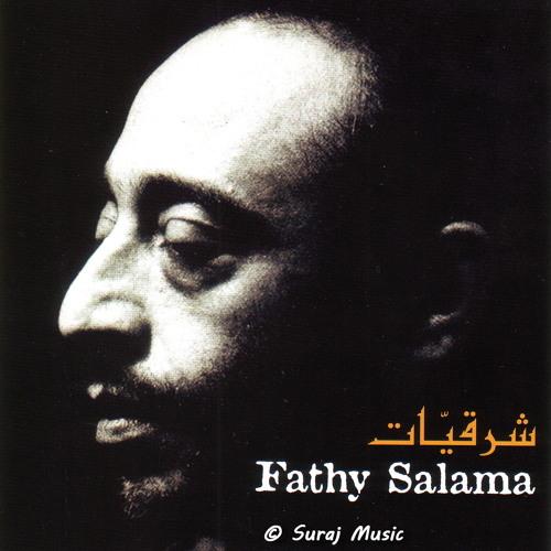 "Sharkiat ""Fathy Salama"" - Amm شرقيّات ""فتحى سلامة"" - أم"