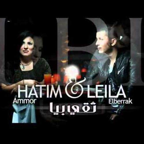 Hatim Ammor & Leila El Berrak-ti9i biya (Deejay Eni Bootelg)
