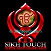 Kirtan Sohila - By Sikh Touch