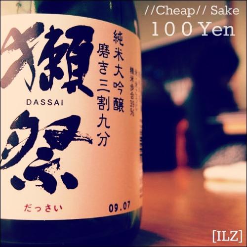 Roku. - Genshu