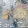 Vẫn mưa (Remix) - Binz ft Lil'Tc , JayV