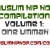 Knock Out by Pillar 5 - Muslim Hip Hop