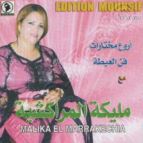malika el marrakechia