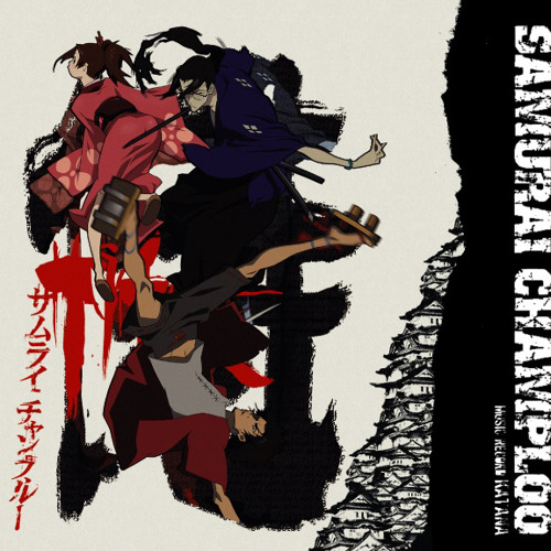 Samurai Champloo - Shiki No Uta (Kidy Dany Remix) [READ DESCRIPTION PLEASE]