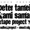 P. Tamei & Kami-Sama - Mosqueo (Non Phixion instrumental)