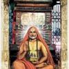 Sri Raghavendraswamy AksharamAla Stuti