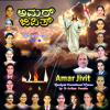 05-Tu Zavun Asai- Original composition by Fr. Arthur Pereira Attur sung by Janet and Thelma