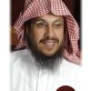 Download عبدالعزيز الأحمد - من سورة الزمر Mp3