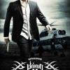 Tamil2world.com - Billa 2 - Naan Vandene
