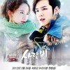 Love Rain: Ringtone de Kim Hana(Funny Ringtone)